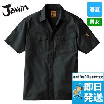 55214 自重堂JAWIN [春夏用]半袖シャツ