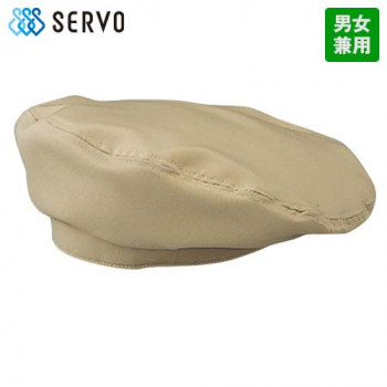 EA-5351 5352 5353 SUNPEX(サンペックス) ベレー帽(アンクル加工)