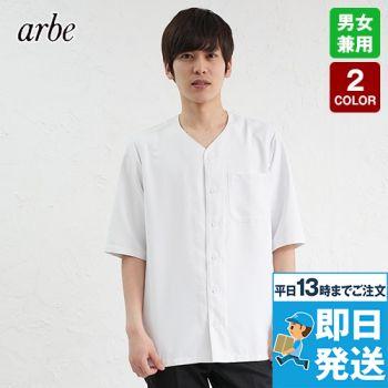 DN-7735 チトセ(アルベ) ダボシャツ(男女兼用)