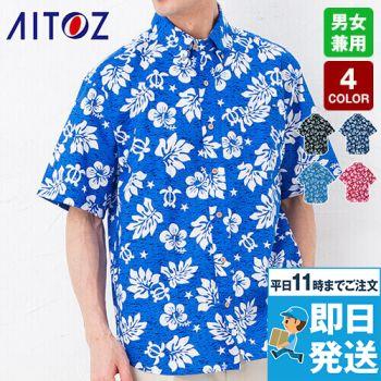 AZ56109 アイトス アロハシャツ(ハワイの夜)