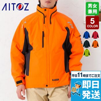 AZ6169 アイトス 光電子防風防寒ジャケット(フードイン)