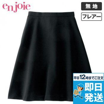 en joie(アンジョア) 56304 [春夏用]夏に最適な清涼素材のストレッチフレアースカート 無地 93-56304