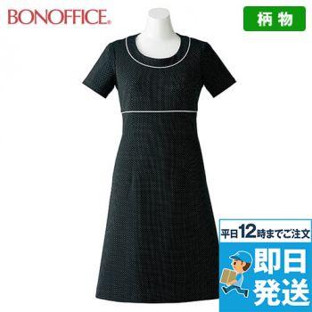 [在庫限り/返品交換不可]LO5707 BONMAX/コンフィー ワンピース(女性用) ドット 36-LO5707