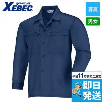 [在庫限り/返品交換不可]ジーベック 6230 [春夏用]長袖シャツ