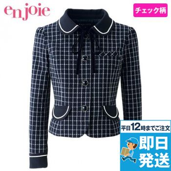 en joie(アンジョア) 81630 [秋冬用]まるいデザイン襟とフラップポケットがかわいいジャケット(リボン付) チェック 93-81630