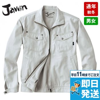 自重堂 51100 [秋冬用]JAWIN 長袖ジャンパー