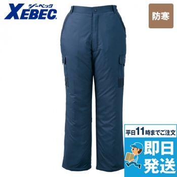 ジーベック 220 防寒パンツ