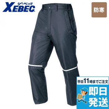 ジーベック 580 防水防寒パンツ 中綿