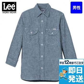 LCS46004 Lee シャンブレー七分袖/シャツ(男性用)