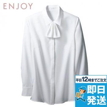 EWB635 enjoy 長袖シャツブラウス 98-EWB635