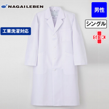TAP65 ナガイレーベン(nagaileben) ドクタートップ シングル診察衣長袖(男性用)