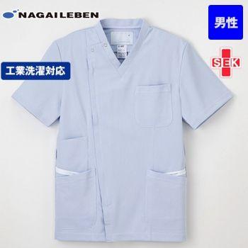 LX4057 ナガイレーベン(nagaileben) スクラブ 男子上衣