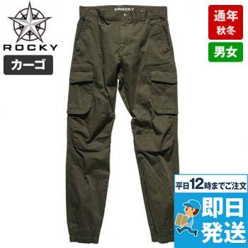 RP6906 ROCKY ツイルジョガーカーゴパンツ(男女兼用)