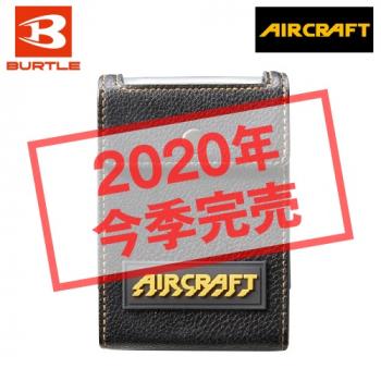 AC160 バートル エアークラフト[空