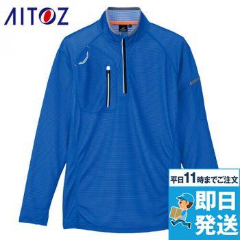 AZ10606 アイトス 長袖ハーフZIPシャツ(男女兼用)