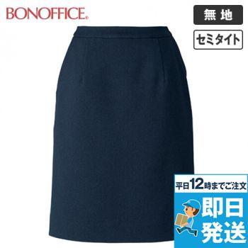 BONMAX AS2308 [通年]トラッドパターン セミタイトスカート 無地 36-AS2308