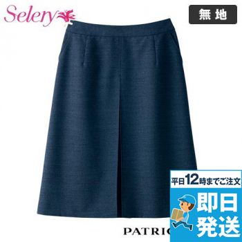 S-16791 16797 パトリックコックス Aラインスカート 無地 99-S16791
