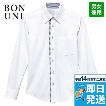 24309 BONUNI(ボストン商会) 長袖/ニットシャツ(襟裏ボタン付)(男女兼用)