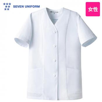 AA332-8 セブンユニフォーム 襟なし半袖調理白衣(女性用)