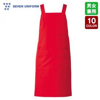 CT2577 セブンユニフォーム 胸当てH型エプロン(男女兼用)