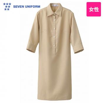 CP2038 セブンユニフォーム ワンピース(女性用)/七分袖