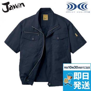 自重堂JAWIN 54010 [春夏用]空調服 制電 半袖ブルゾン