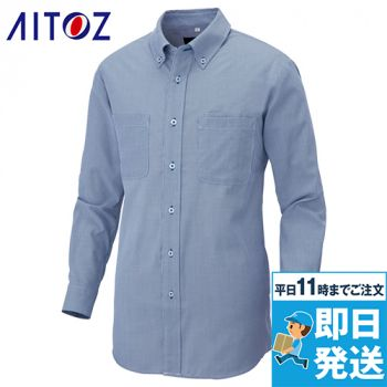 AZ50401 アイトス 長袖ボタンダウンシャツ(男女兼用)