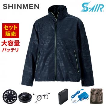 05820SET-K シンメン S-AIR アクティブジャケット