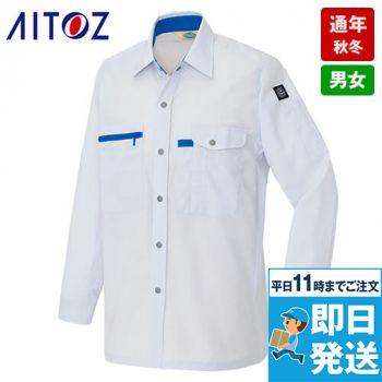 AZ5365 アイトス エコワーカークール シャツ/長袖(薄地)