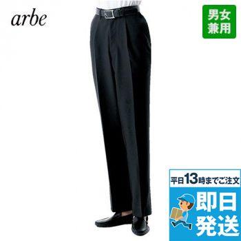 AS-6801 チトセ(アルベ) ストレッチパンツ(男女兼用)