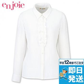 en joie(アンジョア) 01070