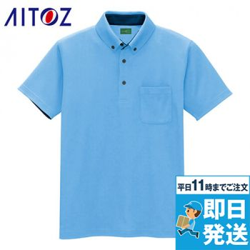 [在庫限り]AZ50006 アイトス 制電 半袖ボタウンダウンポロシャツ(男女兼用)