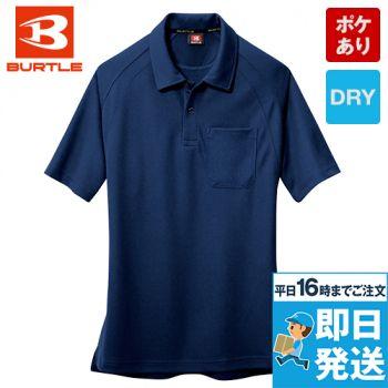バートル 105 ハニカムメッシュ半袖ポロシャツ(男女兼用)(胸ポケット有)