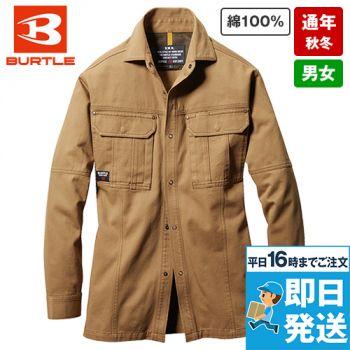 バートル 8035 チノクロス長袖シャツ(綿100%)(男女兼用)