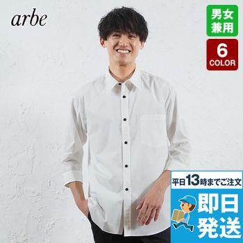 EP-7618 チトセ(アルベ) ブロードシャツ/七分袖(男女兼用)