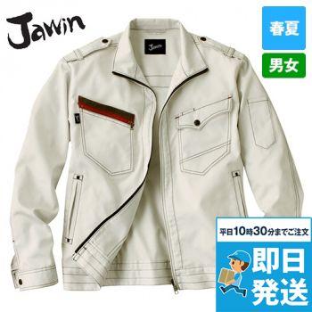 自重堂JAWIN 55700 [春夏用]