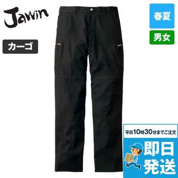 55802 自重堂JAWIN [春夏用]ノータックカーゴパンツ(新庄モデル)