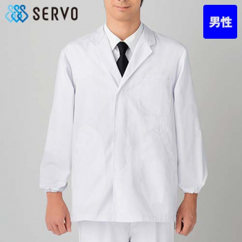 BFA-310 SUNPEX(サンペックス) 長袖/調理衣(男性用)