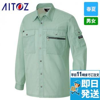 AZ3235 アイトススタンダード 帯電防止ライトツイル長袖シャツ