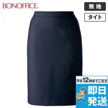 BONMAX AS2276 [通年]ジュビリー タイトスカート 無地 ストレッチ&抗菌防臭加工 36-AS2276