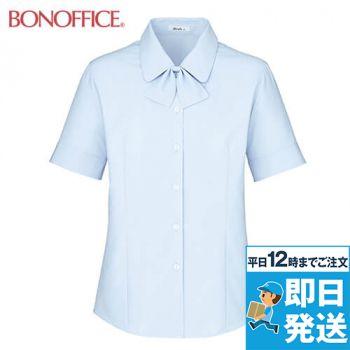 BONMAX RB4543 リサール 繊細なダイヤ織りが美しい半袖ブラウス 36-RB4543