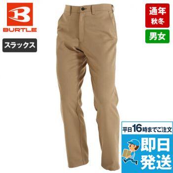 バートル 7083 制電ストレッチパンツ(JIS T8118適合)(男女兼用)