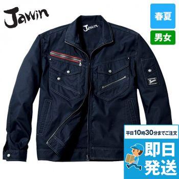 56000 自重堂JAWIN [春夏用]長袖ジャンパー(新庄モデル)