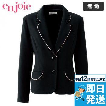 en joie(アンジョア) 81640 丸い襟とフラップポケットがキュートなストレッチジャケット 無地 93-81640