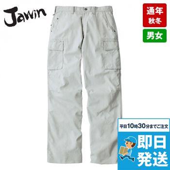 51102 自重堂JAWIN ノータックカーゴパンツ