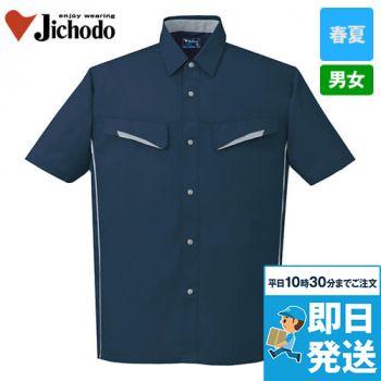 85514 自重堂 製品制電半袖シャツ(