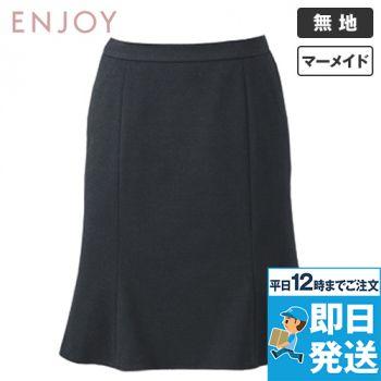 ESS553 enjoy マーメイドスカート 無地