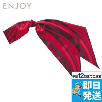 EAZ604 enjoy ロングスカーフ