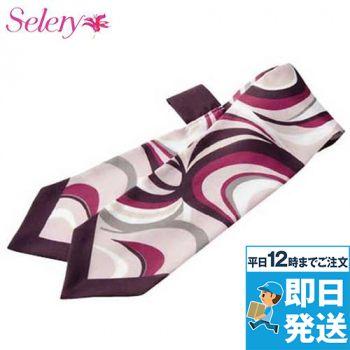 S-98191 98192 SELERY(セロリー) スカーフリボン(ループ付き)
