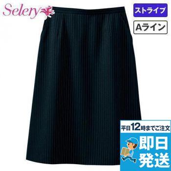 S-16401 SELERY(セロリー) [通年]Aラインスカート ストライプ 99-S16401